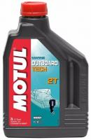 Масло моторное MOTUL OUTBOARD 2T 2л